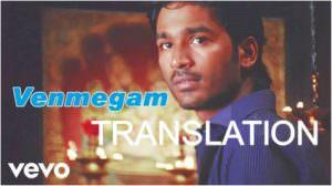 Venmegam Pennaga Song Lyrics Translation | Yaaradi Nee Mohini