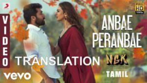 anbae per anbae song lyrics translation