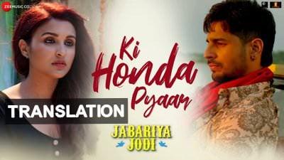 Ki Honda Pyaar Lyrics [with Meaning] | Jabariya Jodi