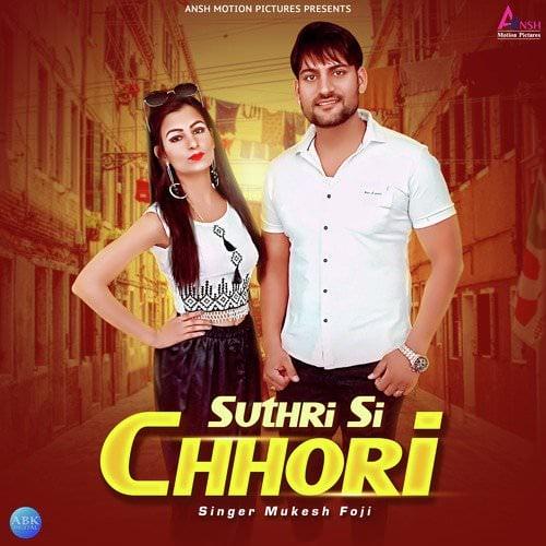 suthri si chhori lyrics ajay hooda by mukesh foji