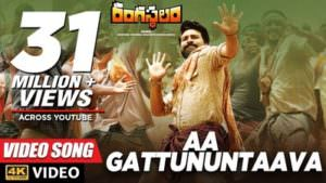 Aa Gattununtaava lyrics translation
