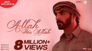 Allah Hoo Allah translation RAW
