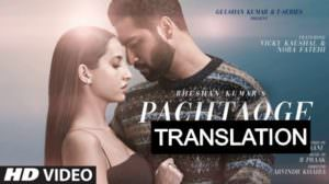 Pachtaoge Lyrics [with Translation] – Arijit Singh | Vicky Kaushal
