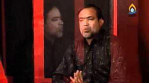 Aye Chand Karbala Ke Lyrics | Poetry | Prof. Sibt-e-jaafar Zaidi