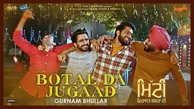 Botal Da Jugaad Lyrics – Gurnam Bhullar | Mitti Virasat Babbaran Di