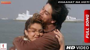 Chaahat Na Hoti Song Lyrics – Translations   Chaahat (1996)