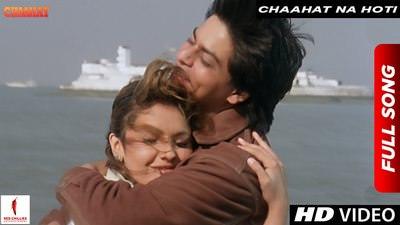 Chaahat Na Hoti song lyrics translation