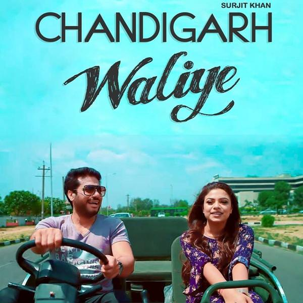 Chandigarh Waliye lyrics Surjit Khan