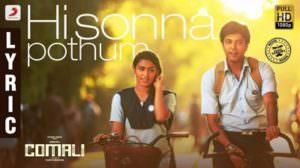 "Hi Sonna Pothum Lyrics | (From ""Comali"") | Jayam Ravi"