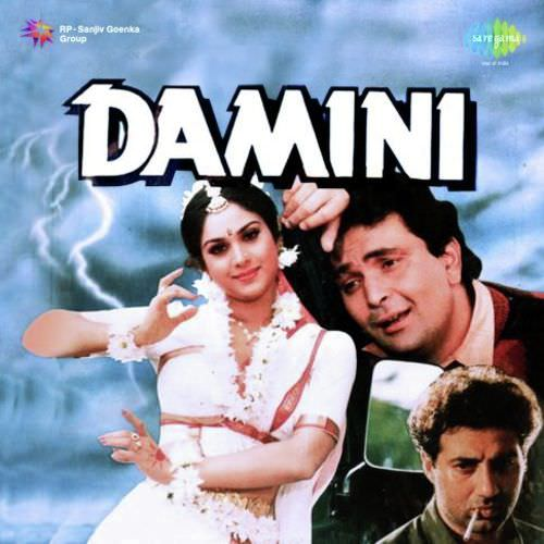 Damini-Hindi-1992-songs lyrics translation