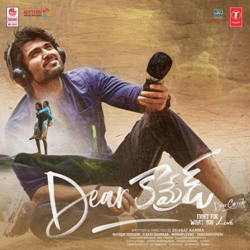Dear-Comrade-Telugu-songs lyrics translation