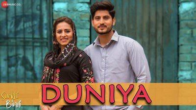 Duniya Song Lyrics -Gurnam Bhullar | Surkhi Bindi