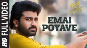 Emai Poyave Lyrics Translation | Padi Padi Leche Manasu by Sid Sriram