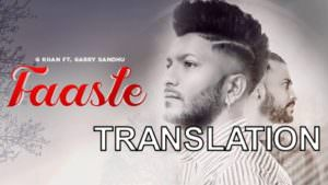 Faasle translation G.Khan, Garry Sandhu
