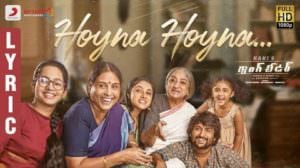 Hoyna Hoyna Song Lyrics – Gang Leader [2019] | Nani