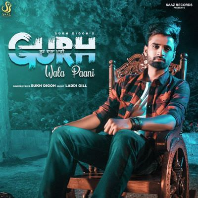 Gurh Wala Pani by Sukh Digoh lyrics