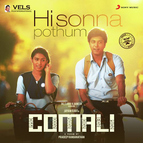 Hi Sonna Pothum (From Comali) lyrics