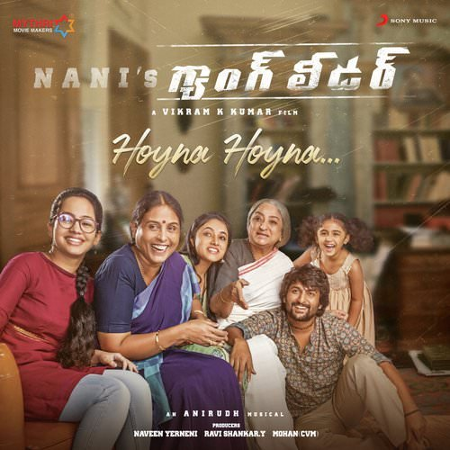 Hoyna-Hoyna-lyrics From-Gang-Leader-Telugu-2jpg