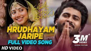 Hrudhayam Jaripe Lyrics Translation | Padi Padi Leche Manasu