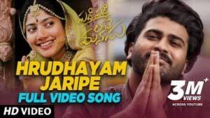 Hrudhayam Jaripe Full Song lyrics translation
