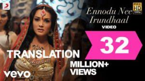 Ennodu Nee Irundhal Lyrics [with Meaning] – I Film | A. R. Rahman