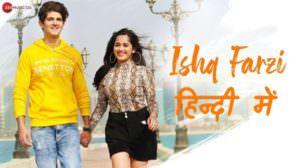 Ishq Farzi Lyrics (Hindi) – Jannat Zubair & Rohan Mehra