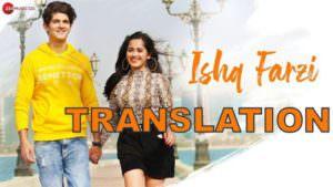 Ishq Farzi Jannat Zubair translation