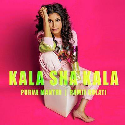 Kala Sha Kala lyrics by Purva Mantri
