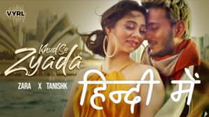 Khud Se Zyada Lyrics – Tanishk Bagchi & by Zara Khan | Hindi Song