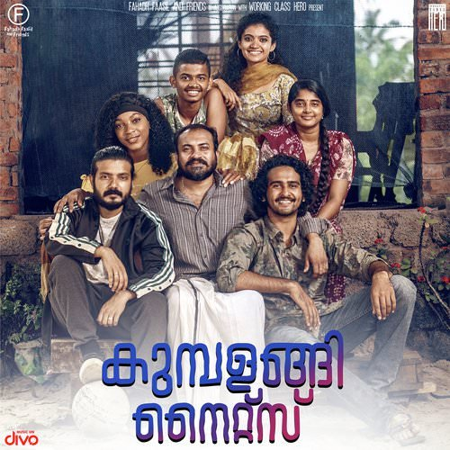 Kumbalangi-Nights-Malayalam-songs-lyrics-translation