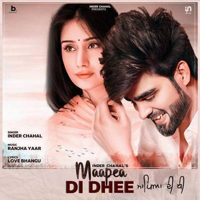 Maapea Di Dhee lyrics Inder Chahal