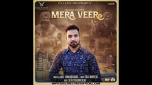Mera Veer Lyrics | Rakhri Special Punjabi Song | Armaan Khaira
