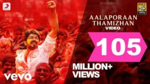 Aalaporan Tamizhan Song Lyrics | Mersal | English Translation