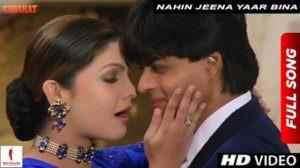 Nahin Jeena Yaar Bina Lyrics – Translation   Chaahat (1996)