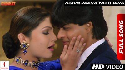 Nahin Jeena Yaar Bina Udit Narayan lyrics translation