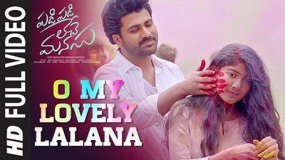 O My Lovely Lalana song lyrics transaltion