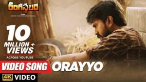 Orayyo Lyrics Translation | Rangasthalam | by Chandra Bose