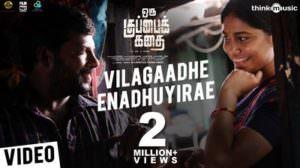 Vilagaadhe Enadhuyirae Lyrics Translation | Oru Kuppai Kathai | Haricharan