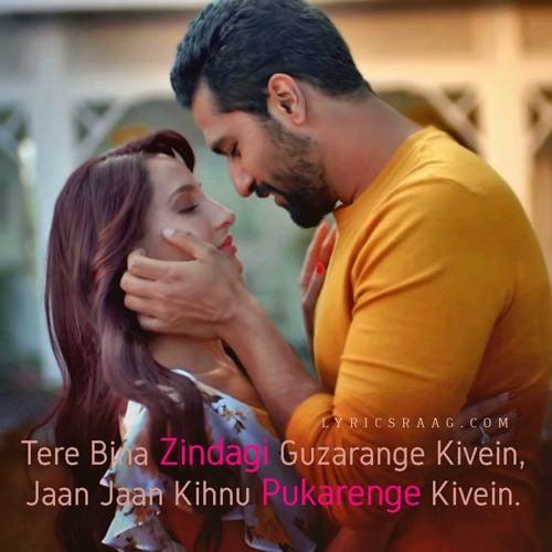 Pachtaoge lyrics translation Arijit Singh
