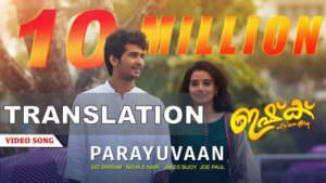 Parayuvaan Song translation poster
