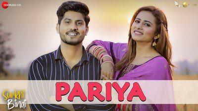 Pariya Lyrics – Gurnam Bhullar | Surkhi Bindi
