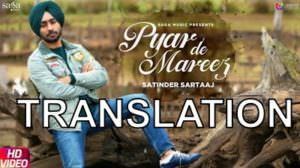 Pyar De Mareez Song Lyrics [with Translation] | Satinder Sartaaj