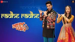 Radhe Radhe Song Lyrics – Dream Girl (2019) | Ayushmann Khurrana