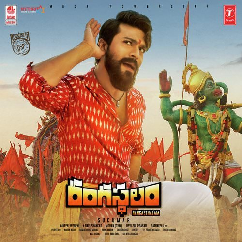 Rangasthalam-Telugu-songs lyrics translation