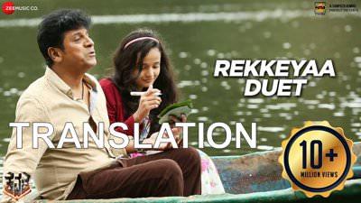 Rekkaya - Duet Kavacha translation