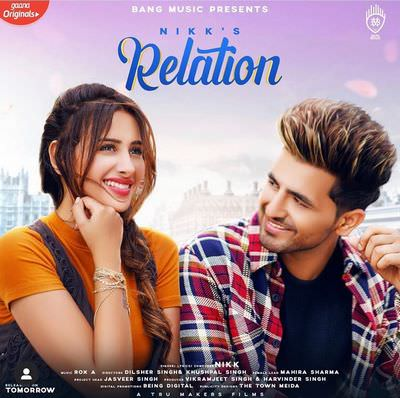 Relation song lyrics