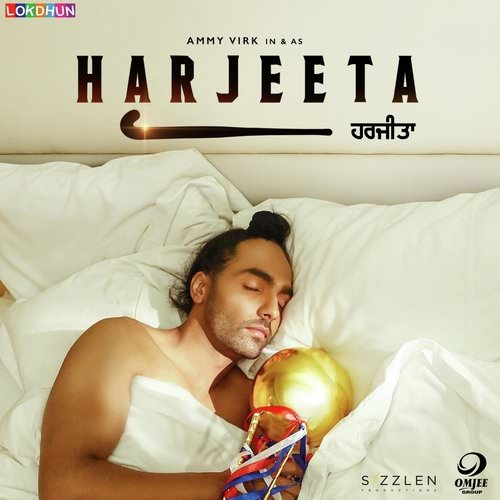 Sajjna Je Sambhal Gaya song lyrics harjeeta