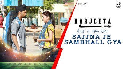 Sajna Je Sambhal Gaya Lyrics – Prabh Gill | Punjabi Song