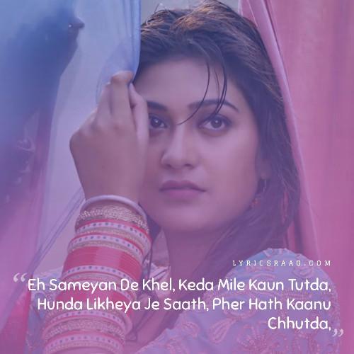 Sajna Je Sambhall Gaya punjabi song quotes