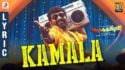 Sangathamizhan - Kamala song Lyrics